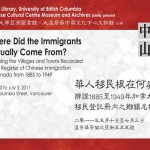 Where Did the Immigrants Actually Come From?