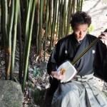 Tsugaru Shamisen workshop with Hiroshi Yamaguchi (Nov 12)