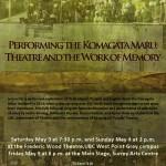 Komagata Maru Project