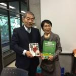 Visit of Prof. Nobuyoshi Takashima